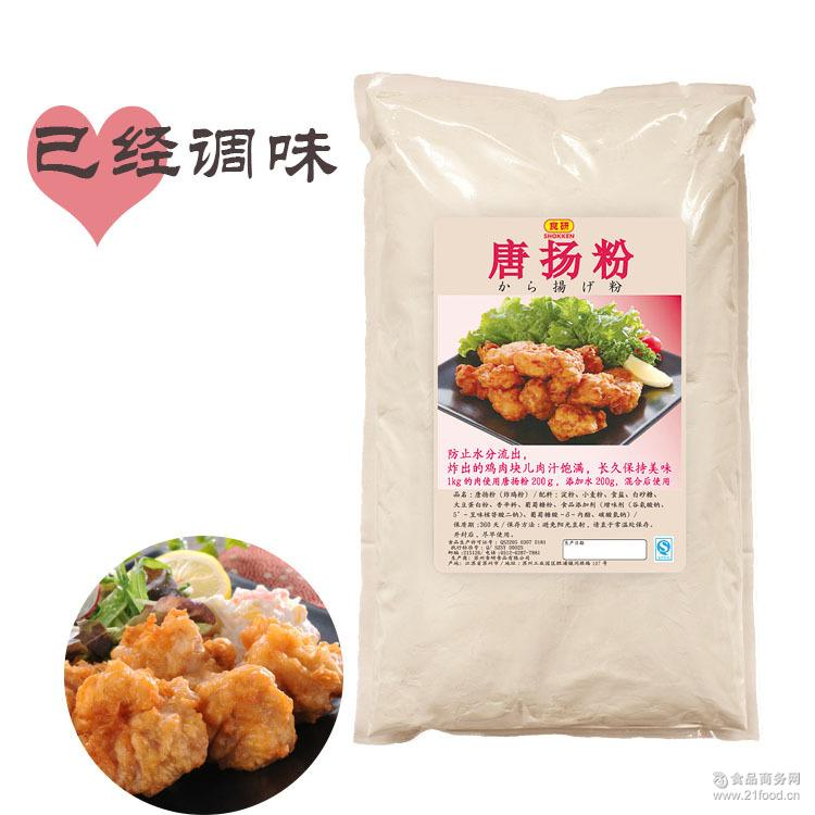 唐扬粉 炸粉猪排裹粉 香稣炸鸡裹粉 肉类油炸裹粉