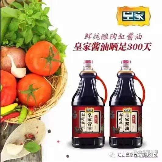 *鲜醇酿老抽1.25L/瓶 烹饪上色高品质调味品 非转基因大豆酿造