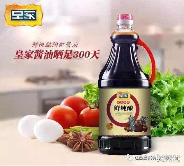 凉拌上等原料调味品 非转基因大豆酿造 *鲜醇酿生抽1.25L/瓶