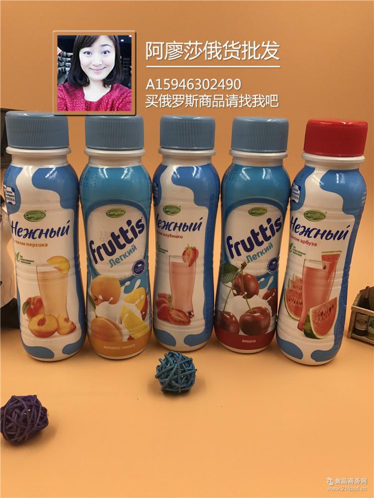 俄罗斯进口瓶装酸奶 6种口味 一件12瓶 拍下备注口味