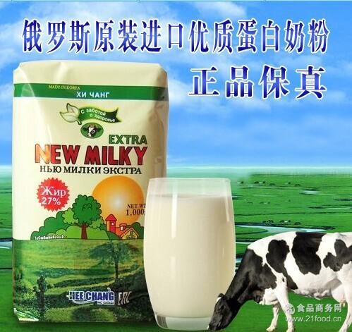 植物奶粉1000克正品保证 俄罗斯进口奶粉 纯进口成人奶粉无糖奶粉