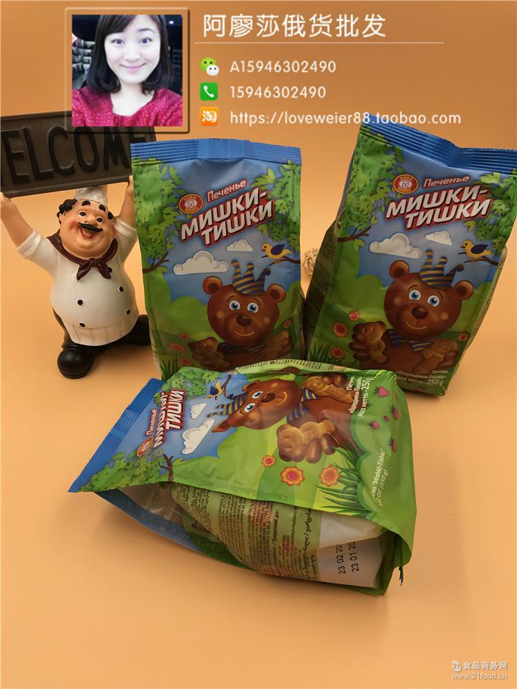 小熊饼干 一袋250克 俄罗斯进口饼干