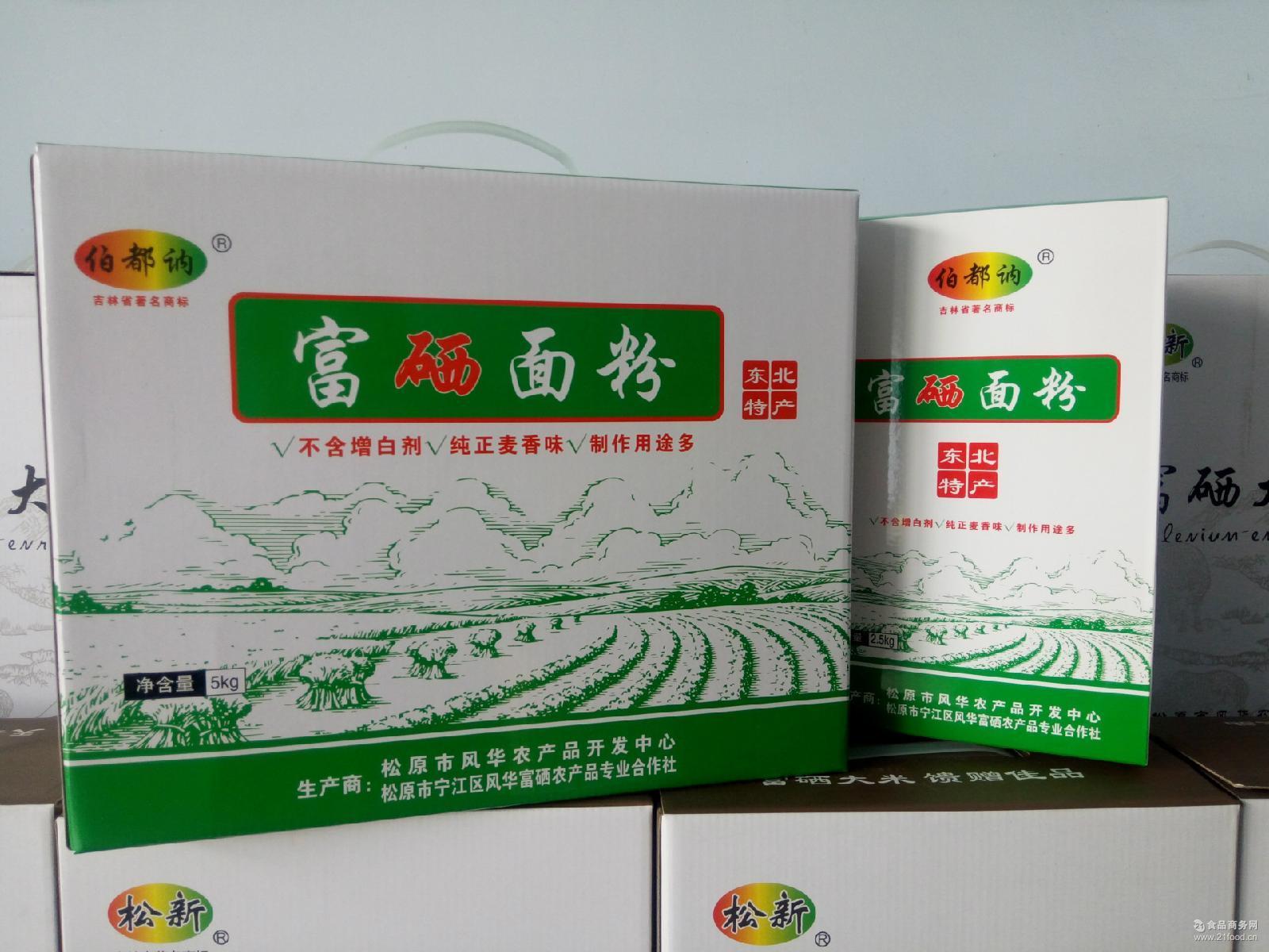 精选石磨工业富硒面 馒头包子通用面粉精美礼盒装的富硒面粉