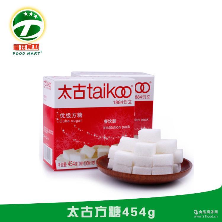 餐饮装 太古方糖代理批发 【福玛食材】太古方糖454g