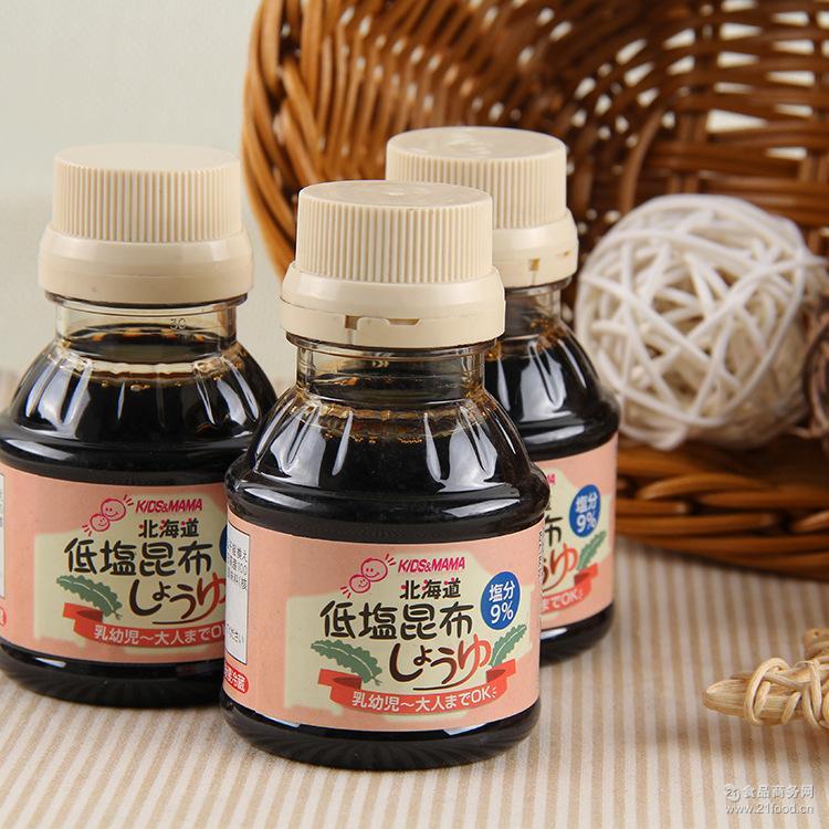 日本进口 招代理批发零售一件代发 北海道婴儿童低盐昆布酱油