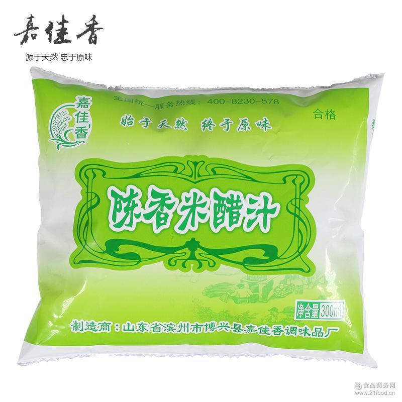 厨房调味料 醋汁 嘉佳香 袋装300ML 陈香米醋汁