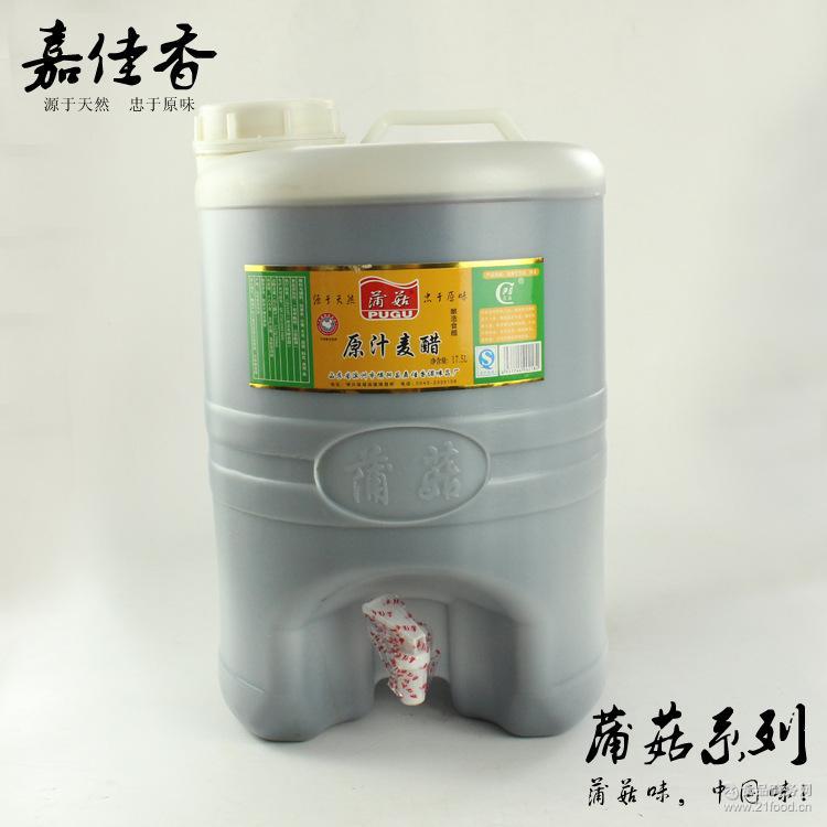 蒲菇厨房桶装醋调味品食醋批发 山东厂家批发蒲菇原汁麦醋
