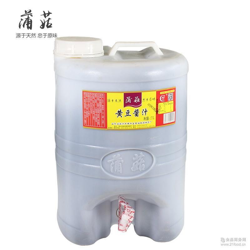 大桶装 黄豆酱汁 黄豆酱汁生抽 酿造原液酱油 蒲菇