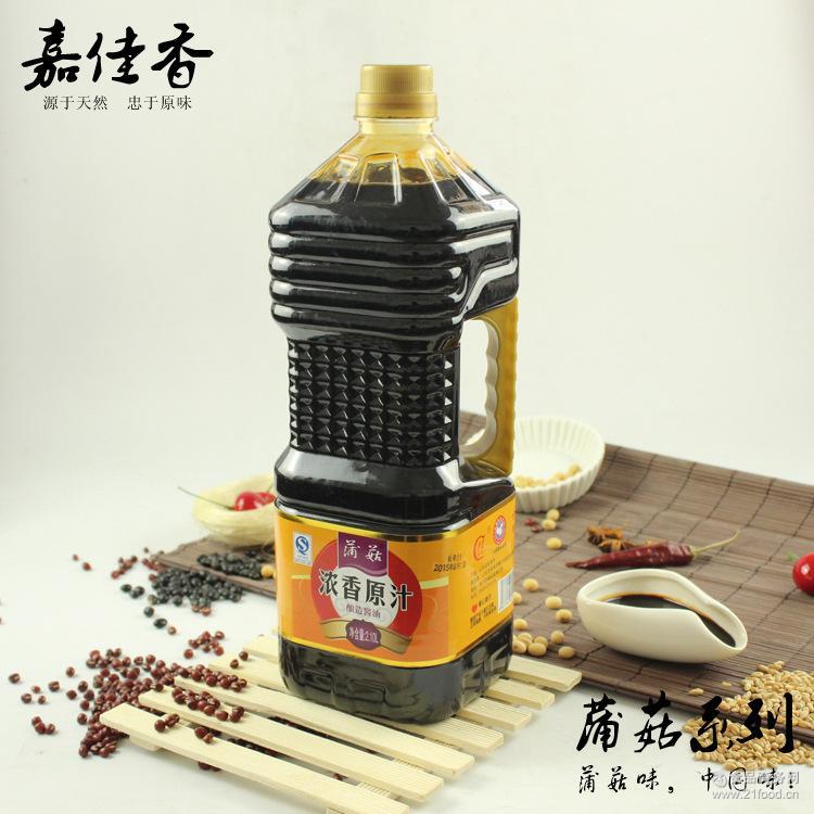 原液酱油 厂家蒲菇 酒店饭馆厨房调味品 浓香原汁 浓香原汁酱油