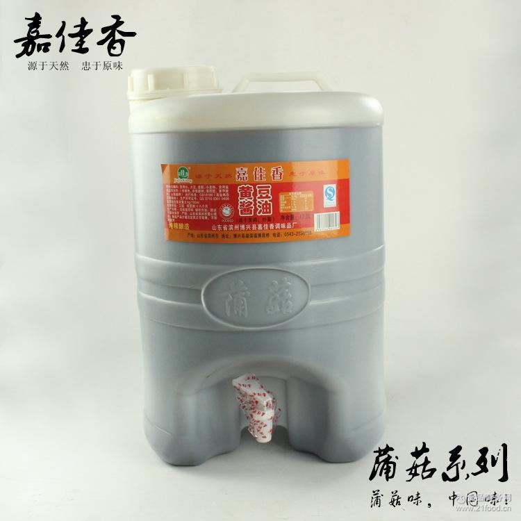 黄豆酱油 精制酿造原液酱油 蒲菇特级酱油 酒店饭馆厨房调味品