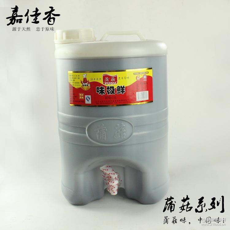 精制酿造原液酱油 味极鲜 酒店饭馆厨房调味品 蒲菇特级酱油