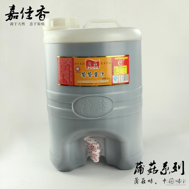 酒店饭馆厨房调味品 餐餐酱汁 精制酿造原液酱油 蒲菇特级酱油