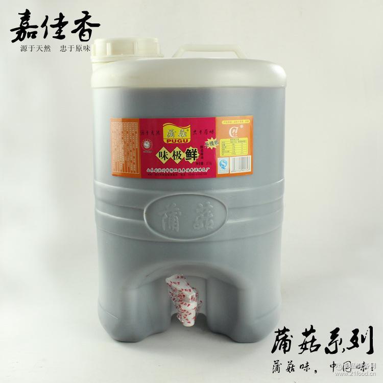 直销特级酱油 量大价实惠 精制原液酱油 味极鲜升级版 厨房调味品