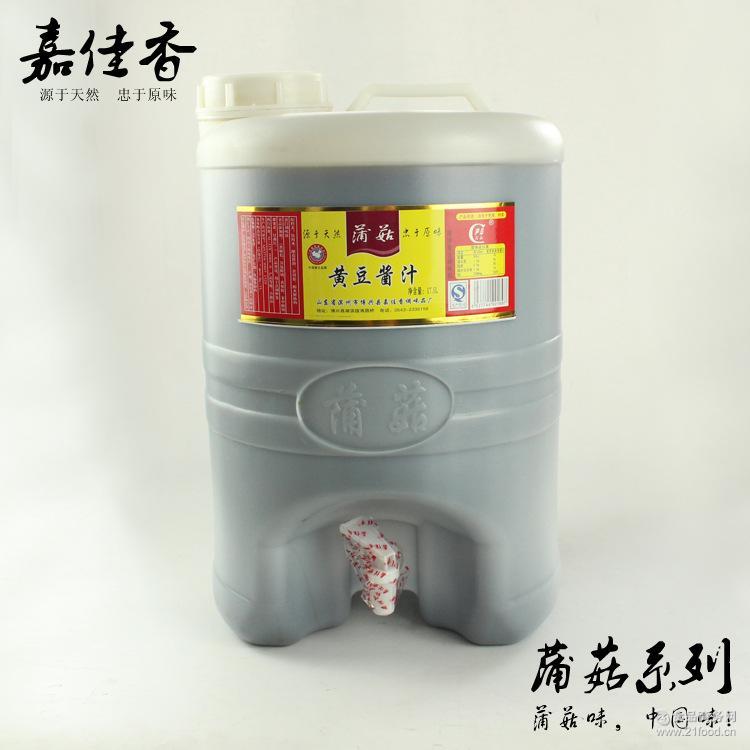 黄豆酱汁 酒店饭馆厨房调味品 蒲菇特级酱油 精制酿造原液酱油