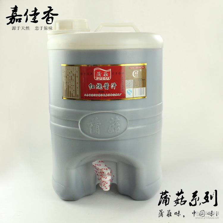 蒲菇特级酱油 精制酿造原液酱油 酒店饭馆厨房调味品 红烧酱汁