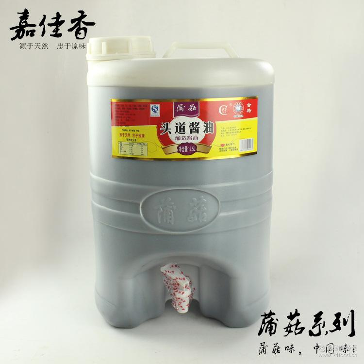 精制酿造原液酱油 头道酱油酒店饭馆厨房调味品 蒲菇特级酱油