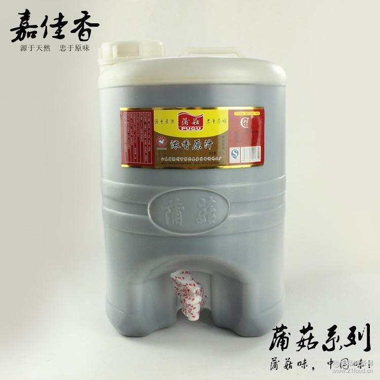 酒店饭馆厨房调味品 蒲菇特级酱油 浓香原汁 精制酿造原液酱油