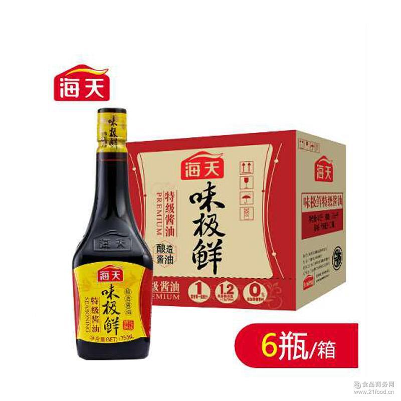 海天味极鲜酱油750ml*6超值装 餐厅酒店厨房*做菜调料