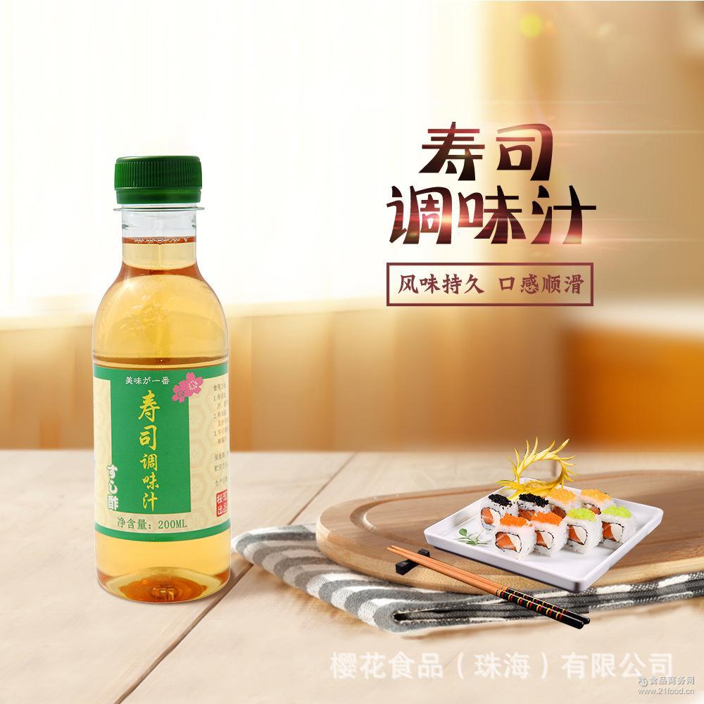 樱花寿司醋 日式醋饭调味液 日本凉拌菜调料 酸味料理酱 215mL