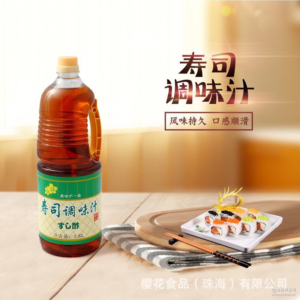 1.8L 日式醋饭调味液 美味推荐 樱花寿司醋 日本酸味凉拌腌制酱