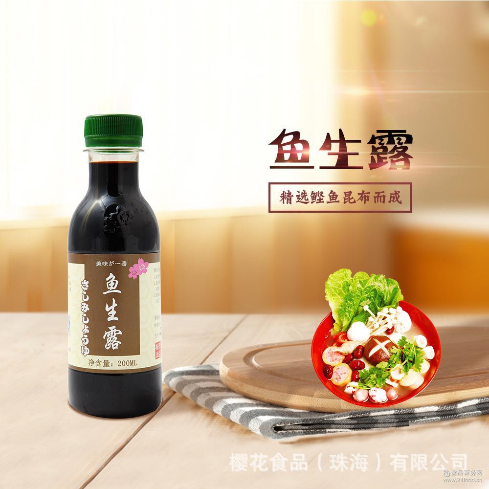 美味推荐 凉拌酱油 樱花鱼生露 日式刺身酱油 日本寿司酱油 215mL