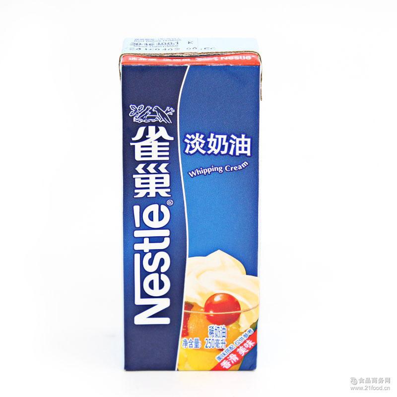 雀巢淡奶油 蛋糕裱花 蛋挞冰淇淋烘焙原料250ml 动物性鲜奶油