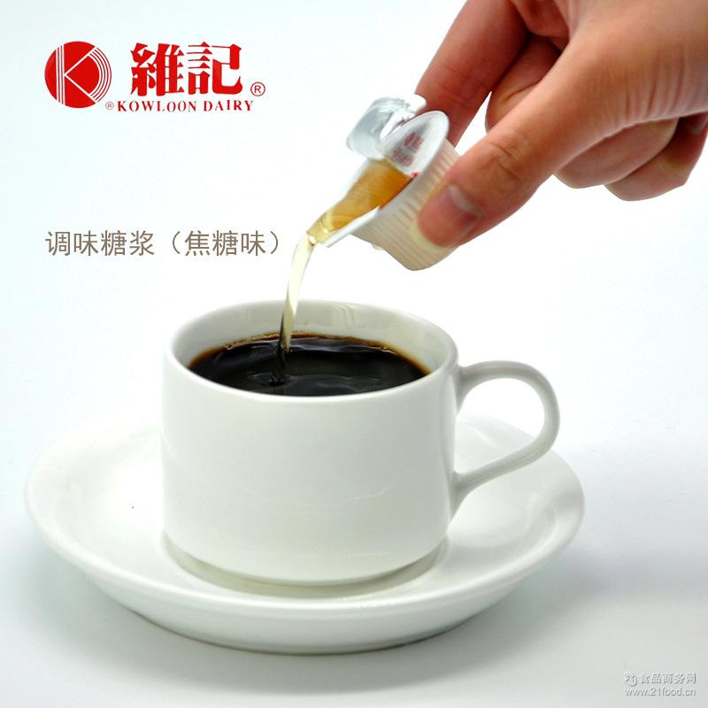 咖啡奶茶好伴侣 焦糖味果糖 13gX40粒 包邮 维记调味糖浆