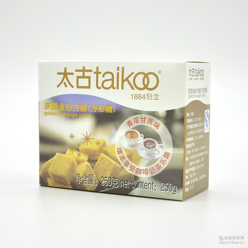 咖啡好伴侣 调糖盒装250g Taikoo/太古 原蔗金砂方糖 优质赤砂糖