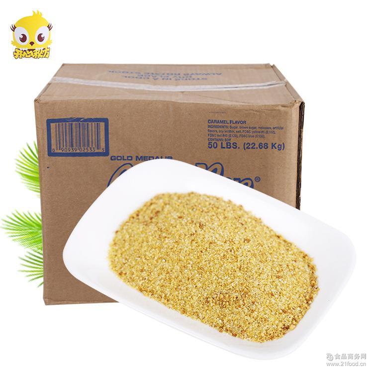 玛奇朵味电影院KTV爆米花专用糖 爆米花糖美国GM焦糖 大量批发
