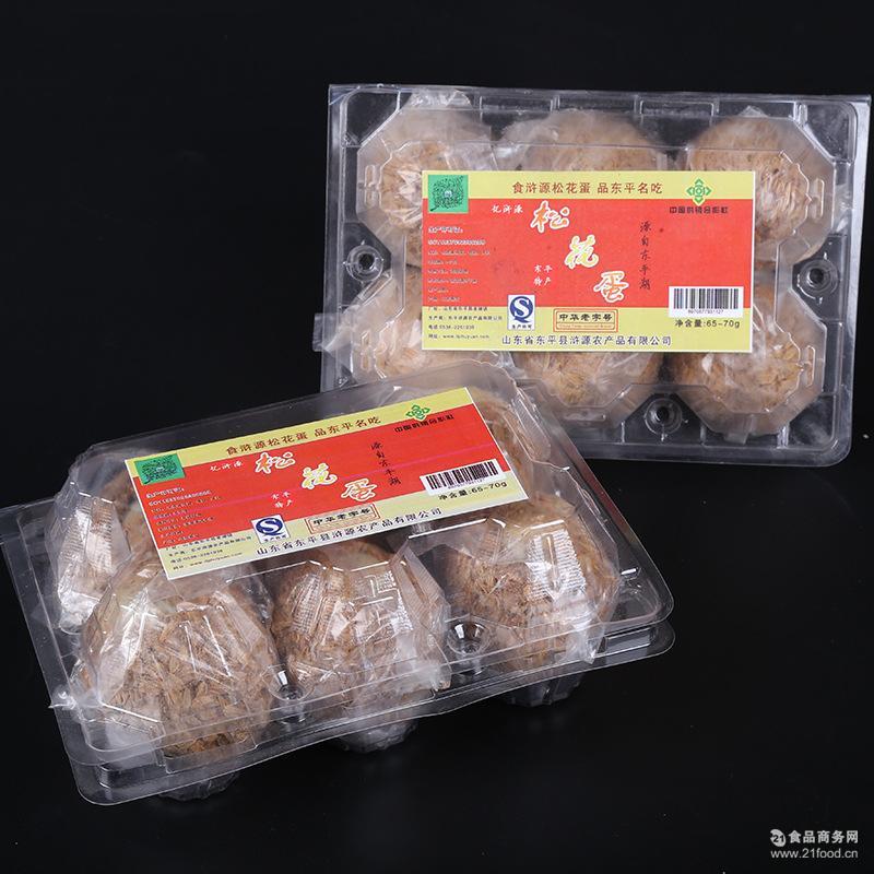 散养鸭蛋原料 传统工艺精致 全国直供 低价批发无铅松花蛋