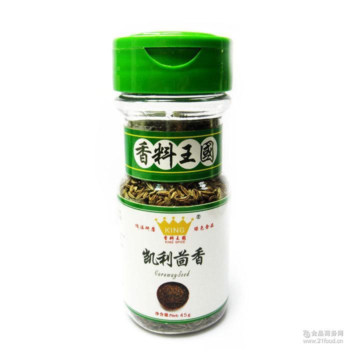 45克 洋小茴 葛缕子 香芹籽 凯莉茴香 西餐调料德国面包香料