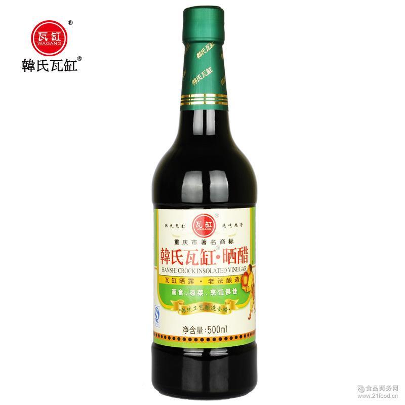 晒醋 重庆韩氏瓦缸 500ml