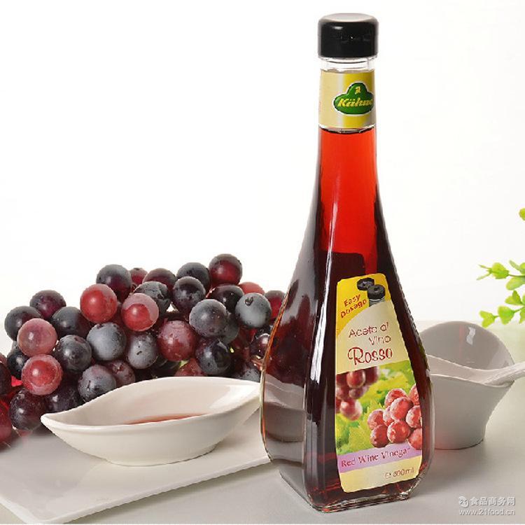 油醋汁沙拉汁 红葡萄酒醋食醋 德国进口调味品 冠利红酒醋500ml