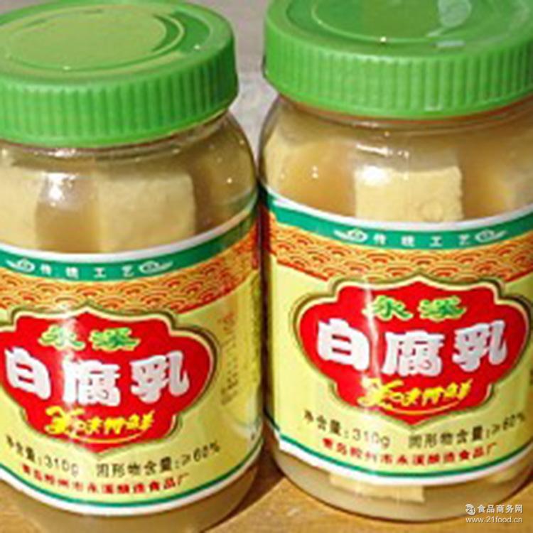 豆腐乳 欢迎咨询【图】 大量供用优质豆制产品 厂家直销 腐乳