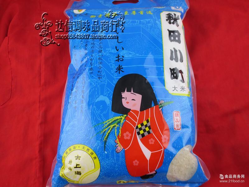 寿司包饭专用大米小町米 厂家直供5kg 日本秋田小町