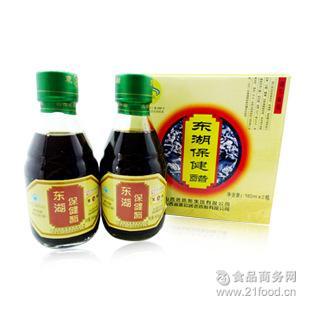 盒 山西特产 果醋 东湖 天然精装保健醋160ml*2 调配苹果醋