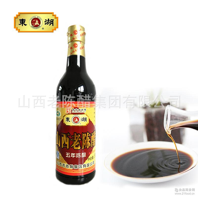 厂家批发 菱标五年老陈醋500ml 醋 东湖 手工五年 年货 山西特产