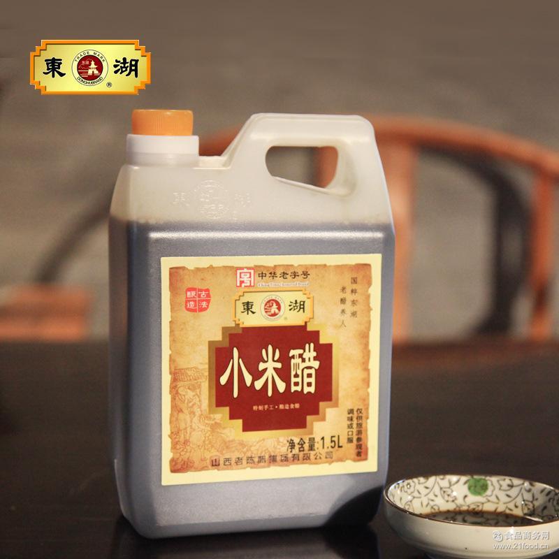 东湖纯手工小米醋6度1.5L 厂家批发 酿造食醋 山西特产 调味醋