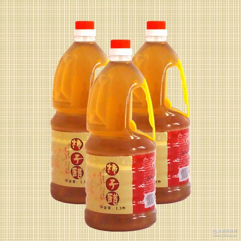 调味醋 餐饮调味品1.5L柿子醋传统工艺酿造食醋 凉拌炒菜调味品