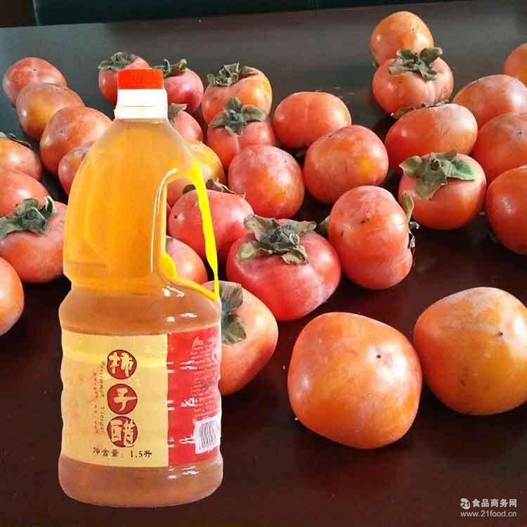 食用醋 凉拌炒菜柿子酿造醋 四年陈酿无添加厨房餐饮用醋厂家批发