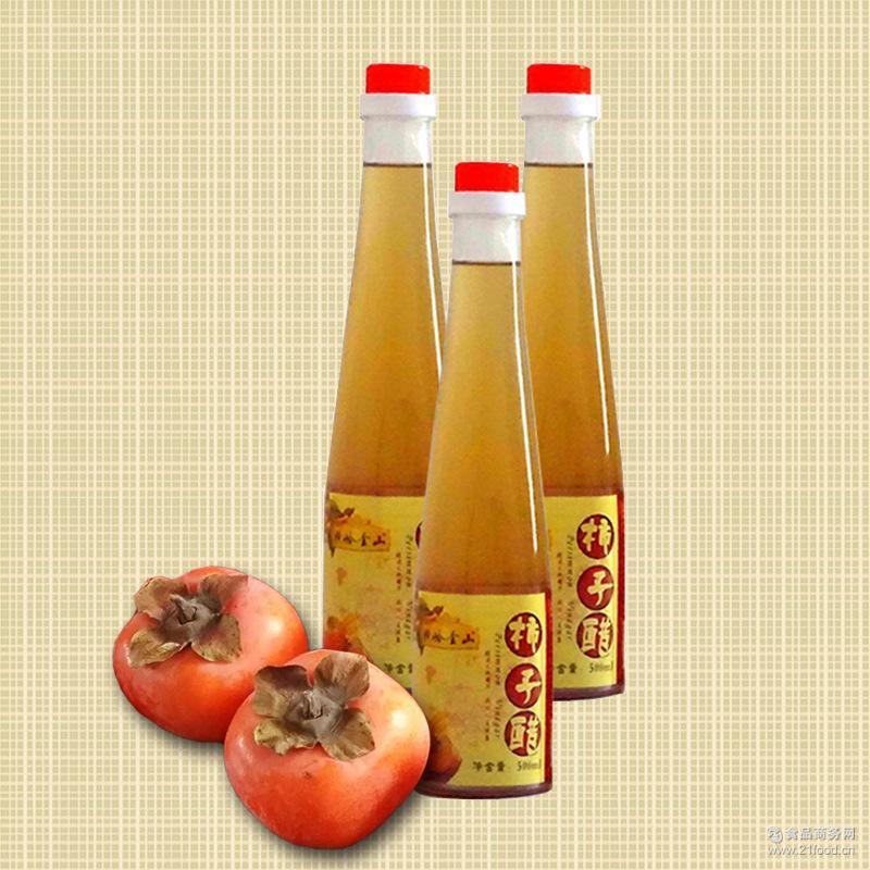 炒菜调味品礼盒装调味醋代理加盟 农家酿造柿子醋食用醋
