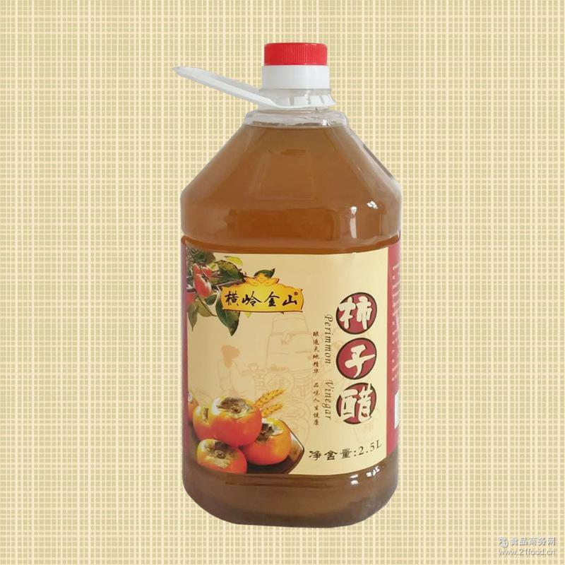 凉拌炒菜醋 厂家批发家庭洗脸泡脚 传统酿造食用醋2.5L调料醋
