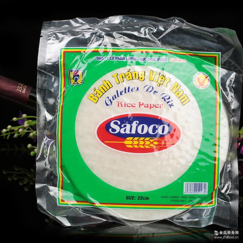 进口越南春卷皮SAFOCO 200g米纸薄饼皮小号号直径16CM