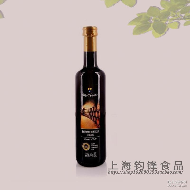 意大利进口莫利摩德纳黑醋500ml 葡萄酒酿造果醋色拉沙拉醋油醋汁
