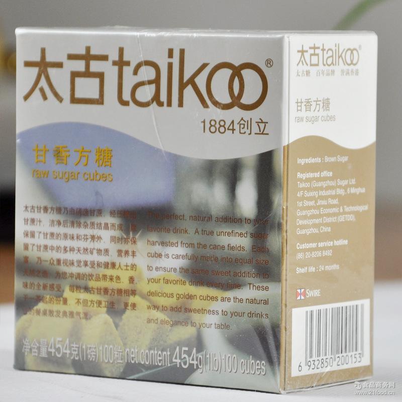 太古甘香方糖 咖啡方糖454g 咖啡调糖100粒