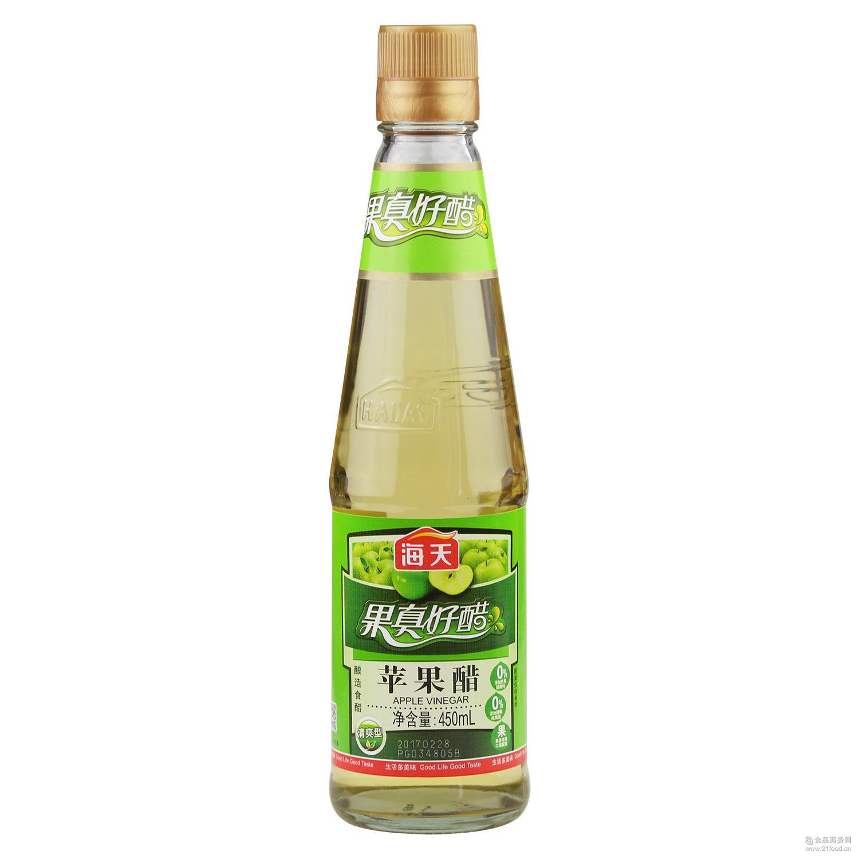 果汁酿造 海天苹果醋450ml瓶 凉拌 醋 纯正饮料 水果醋