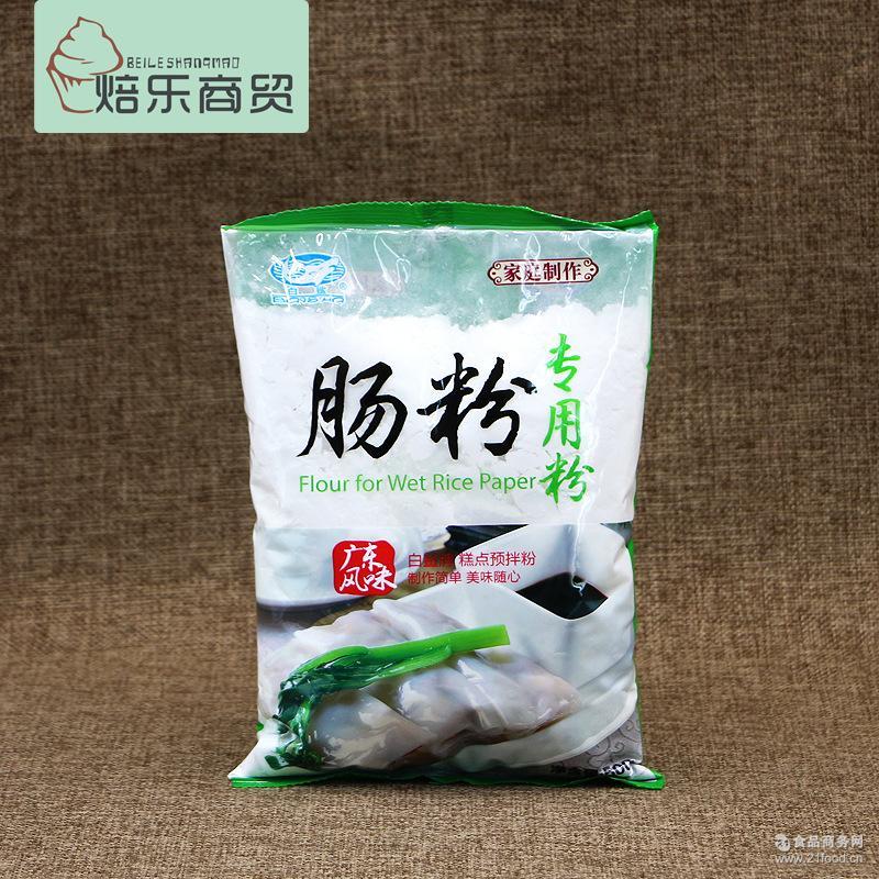粘米粉 5包起订 水磨拉肠粉家庭装500g 广东肠粉 白鲨肠粉预拌粉