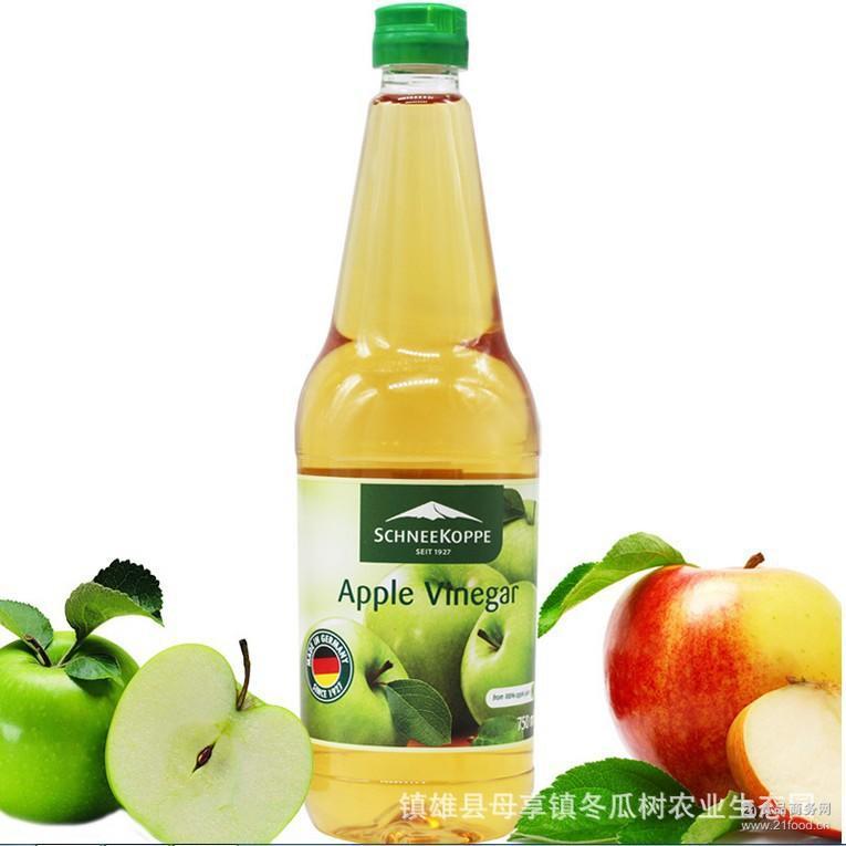 水果醋 德国进口 诗尼坎普 天然纯苹果醋750ml 食用
