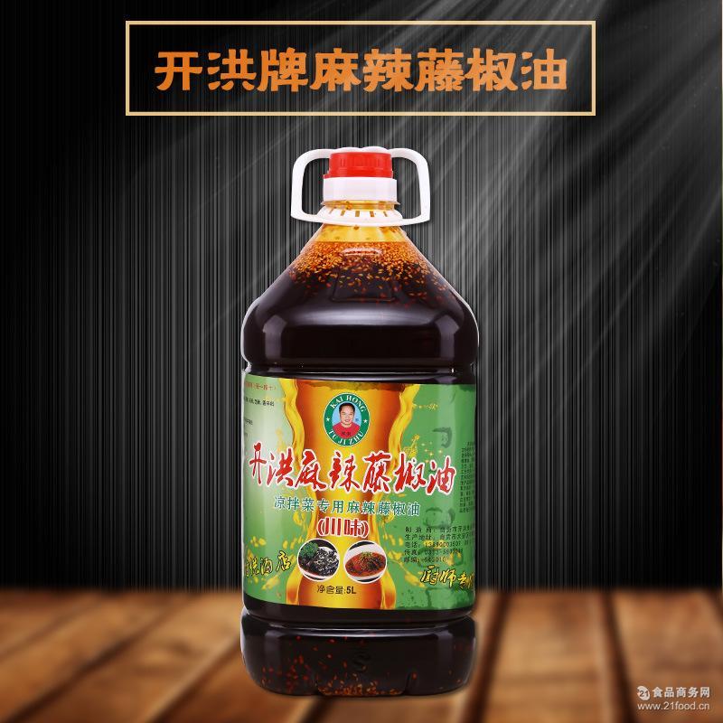 5L/4瓶 凉菜伴侣凉菜调味料小灶油 厂家直供专用麻辣藤椒油