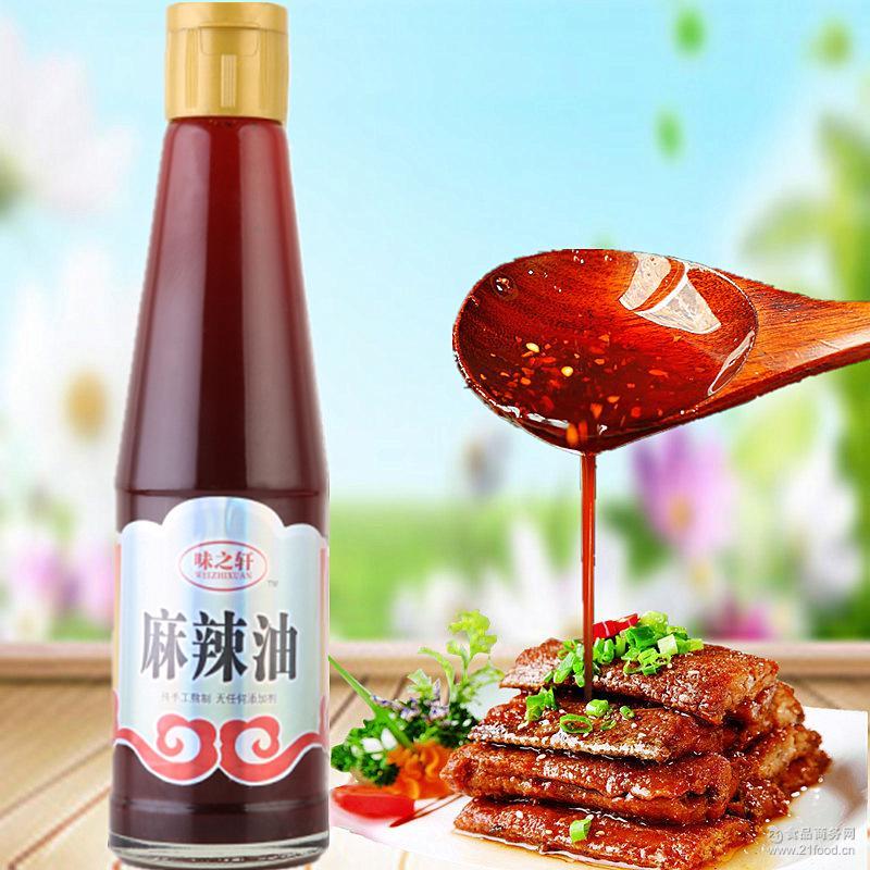味之轩厂家批发 麻辣烫火锅调味油  麻辣油180ML 米线米粉专用油